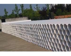 PVC排水管1